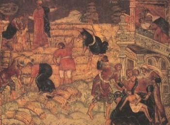 Россия | Словарь по истории России
